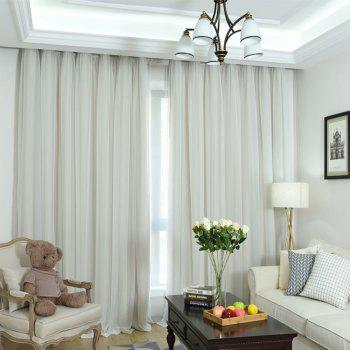 KoreanLace Full Shade Pure Curtains Finished Products Simple Modern Windows - CHAMPAGNE 200CM X 260CM