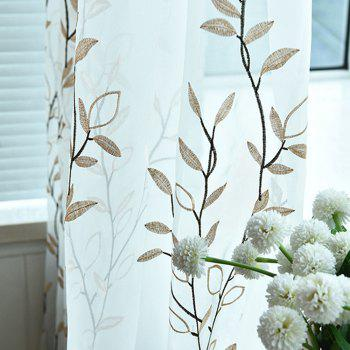 American Rural Blue Embroidered Gauze Curtain - CAMEL BROWN 200CM X260CM