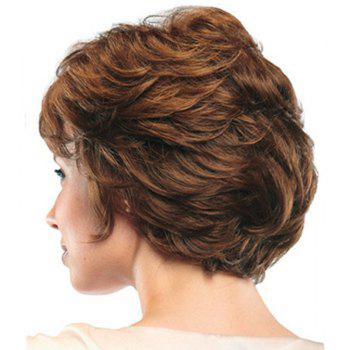 Middle and Old Age Fluffy Short Curly Hair - GOLD 12INCH