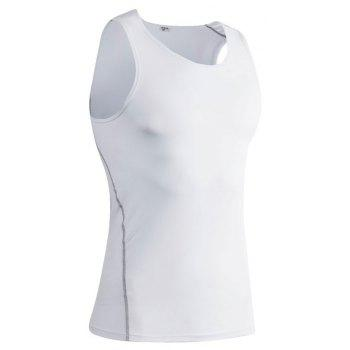PRO Men's Training  Basketball Fitness Running Speed Dry Sports Vest - WHITE XL
