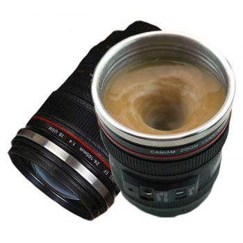 Camera Lens Shaped Self Stirring Coffee Mug Electric Automatic Self Mixing Cup 300ml - BLACK