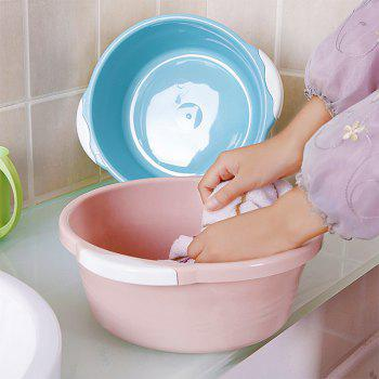 DIHE Small Size High Quality Thicken Shanked Plastic Washbasin - PINK