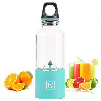 Mini Portable USB Rechargeable Juicer Blender Maker Shaker Squeezers - ELECTRIC BLUE