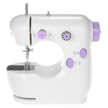 Electric Household Sewing Machine Adjustable High Low Speed with Foot Pedal - MILK WHITE