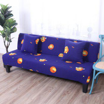 Sofa Cover for Armless Sofa with Printed Cloth - multicolor G APPLY FOR ARMLESS SOFA FROM 150CM TO 185CM