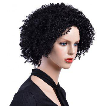 African Afro Curly Black Synthetc Hair Natural Looking Fashion Fluffy Wig - BLACK 8INCH
