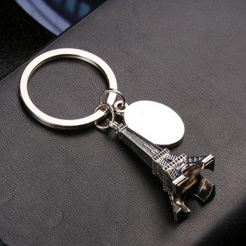 Tower Key Ring Bag Pendant - SILVER