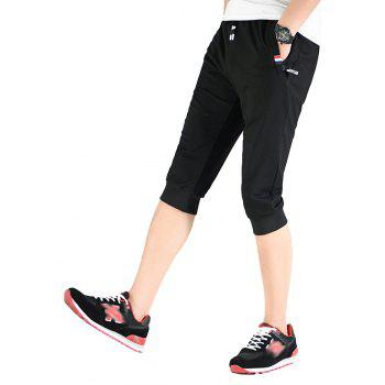 Men's Fashion Casual Sports Pants - BLACK 4XL