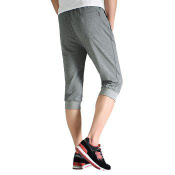 Men's Fashion Casual Sports Pants - DARK GRAY 2XL