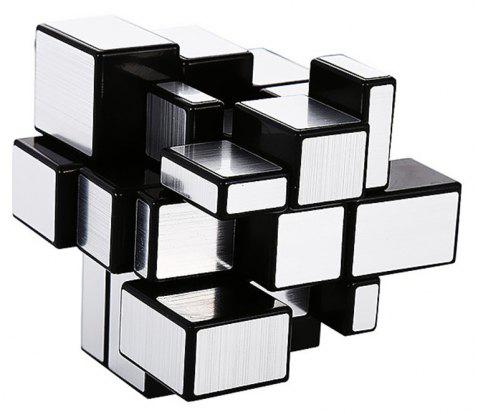 Speed Puzzle Gold and Silver Creative Irregular Mirror Magic Cube - SILVER
