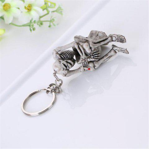 Premium High-quality Rubber Toilet Key Chain - LIGHT GRAY