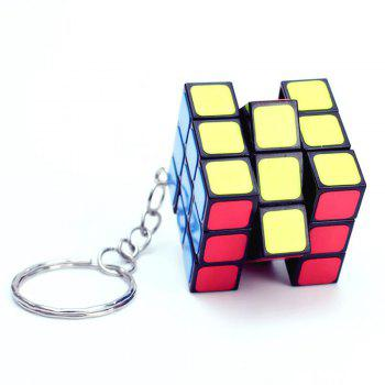 Colorful Magic Cube Key Ring - multicolor