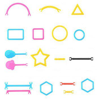DIY Toy Puzzle Game Spell Inserting Building Blocks Magic Wand - multicolor