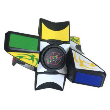 The Finger Tip Gyro Rotates and Transforms Into A Four-Angle Concave Magic Cube - multicolor