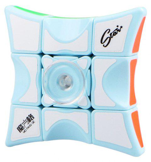Adult Children Educational Toys Fingertip Magic Square Gyroscope - BLUE