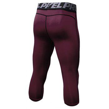 Men's Baselayer Cool Dry Sports Tights Compression 3/4 Capri Shorts - RED WINE 2XL