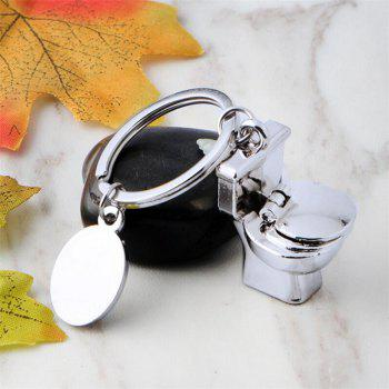 Europe and America Quality Creative Personality Toilet Keychain - SILVER