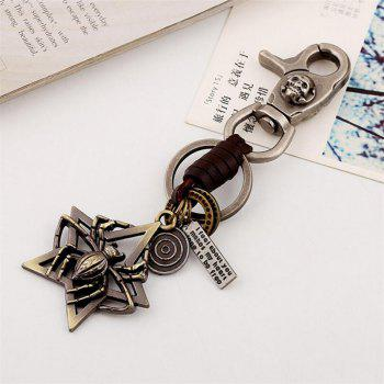 European and American Vintage Woven Men's Leather Keychain - PUCE