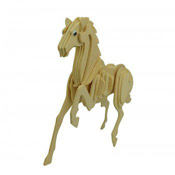 Wooden Animal Puzzle - WOOD