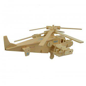 3D Wooden Aircraft Puzzle - WOOD