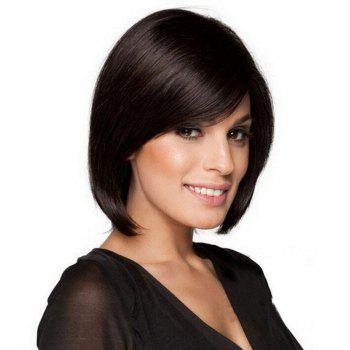 Black Partial Points Straight Wig - BLACK 14INCH