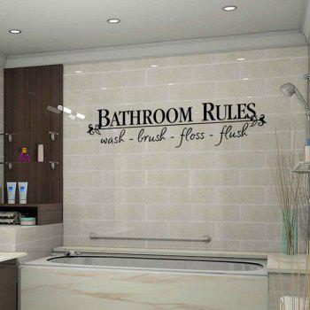 Wall Stickers Bathroom Rules Creative Decorative Painting - BLACK