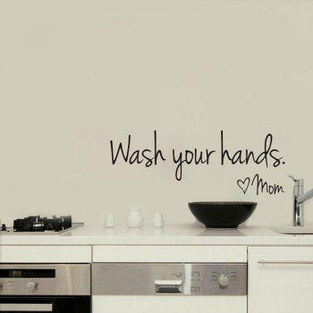 Wash Your Hands Bathroom Wall Stickers - BLACK