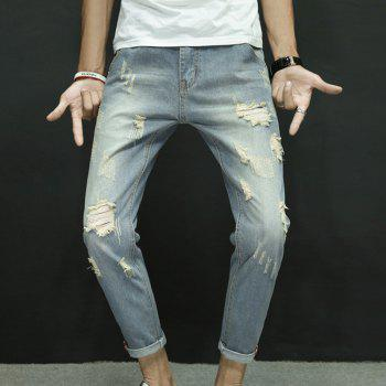 Men's Fashion Trend Ripped Jeans - LIGHT BLUE 36