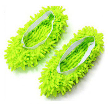 1PCS Multi-function Floor Cleaning and Shoe Cover - GREEN YELLOW