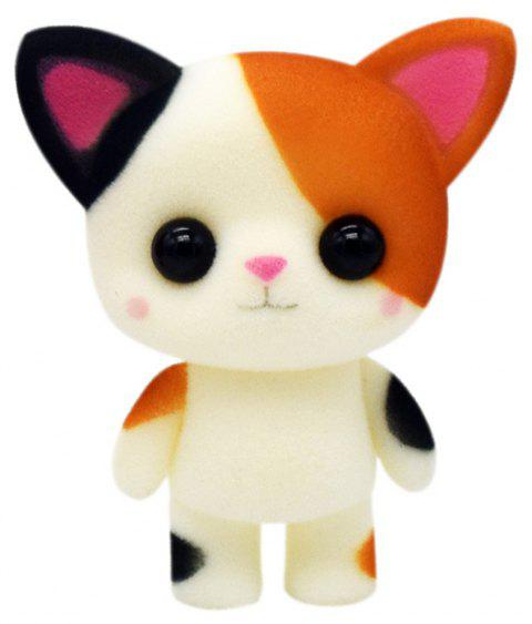 Cute Plush Animal Cat Toys - CREAM