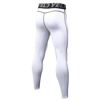 Men's Fitness Running Breathable Quick-Drying Stretch Sweatpants - WHITE M