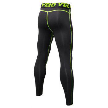 Men's Fitness Running Breathable Quick-Drying Stretch Sweatpants - GREEN L