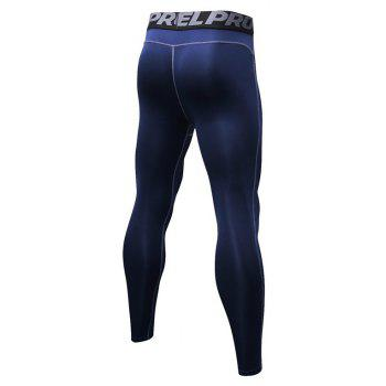Men's Fitness Running Breathable Quick-Drying Stretch Sweatpants - CADETBLUE 2XL