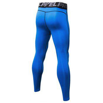 Men's Fitness Running Breathable Quick-Drying Stretch Sweatpants - BLUE M