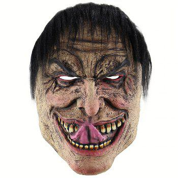 YEDUO Halloween Costume Party Props Cospaly Mask - DEEP BROWN
