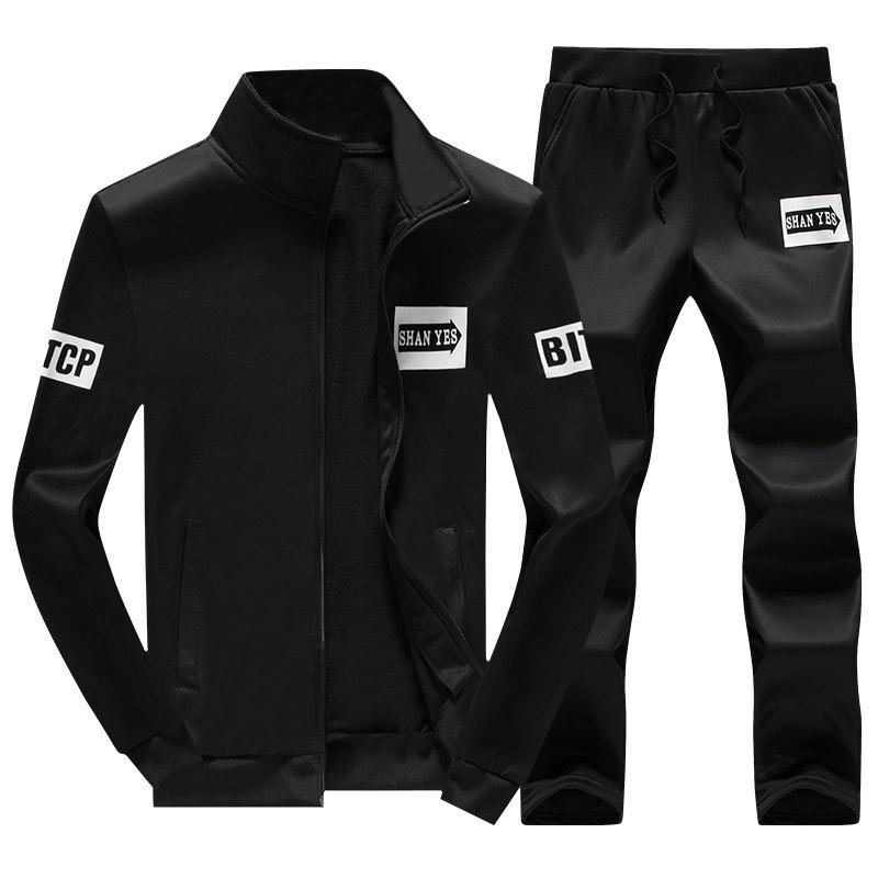 Men's Fall Casual Sports Suit - BLACK L