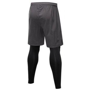Men's Fitness Running Training Elastic Quick-drying Trousers - GRAY XL