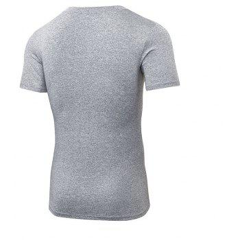 Men's Fitness Running Quick-drying Short T-Shirt - GRAY M