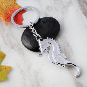 Hot Creative Metal Hippocampus Keychain - SILVER