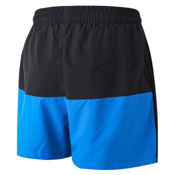 Men's Sports Running Basketball Fitness Training Stretch Quick Dry Shorts - BLUE S