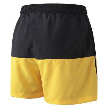 Men's Sports Running Basketball Fitness Training Stretch Quick Dry Shorts - YELLOW L