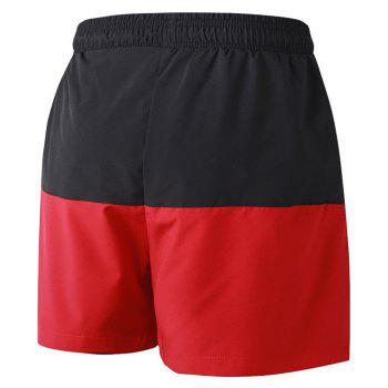 Men's Sports Running Basketball Fitness Training Stretch Quick Dry Shorts - RED 2XL