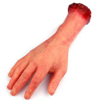 Halloween Horror Trick Toy Tricky Prop - RED