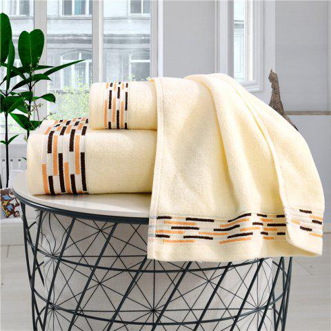 Comfortable Bath Towel For Household Use - LEMON CHIFFON 70CM*140CM