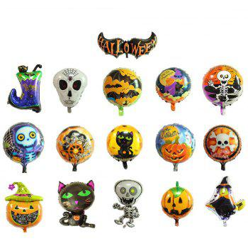 YEDUO Halloween Pumpkin Ghost Balloons Decorations Foil Toys Party Supplies - multicolor I