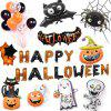 YEDUO Halloween Pumpkin Ghost Balloons Decorations Foil Toys Party Supplies - multicolor E