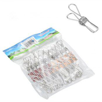20Pcs Multifunctional Stainless Steel Snacks Storing Clothes Clips - SILVER