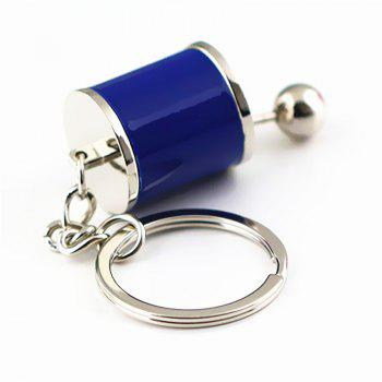 Creative Auto Part Model Six-Speed Manual Transmission Shift Lever Keychain - OCEAN BLUE