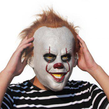 YEDUO  Latex Halloween Scary Mask Cosplay Clown Party Prop - WHITE