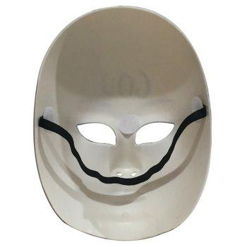 Horror Mask for Halloween Party - multicolor